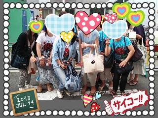 LINEcamera_share_2013-07-17-11-18-34_convert_20130717114150.jpg