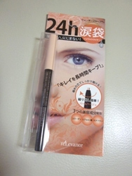 P1100792 (2)