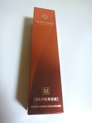 P1110494 (1)