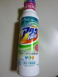 P1110761 (1)