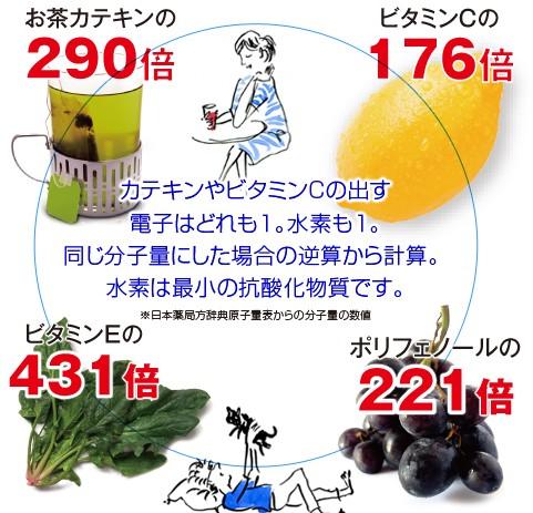 2013y08m27d_150404321.jpg
