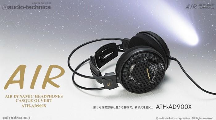 ATH-AD900X(700).jpg