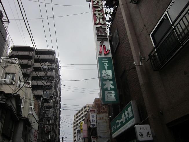 IMG_4960ホテルニュー栃木屋