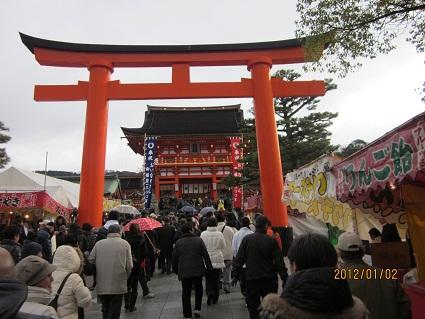 IMG_1575お稲荷さん.jpg