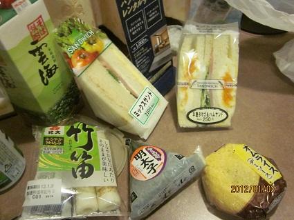 IMG_1612名古屋の夕食.jpg