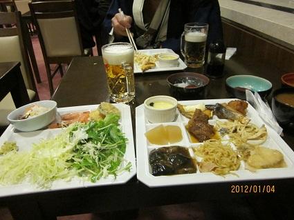 IMG_1621熱海館の夕食.jpg