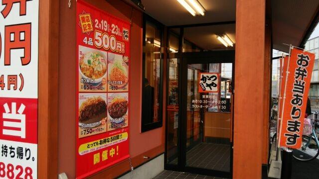 高槻緑町店オープン2