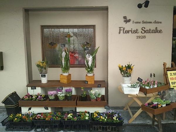 florist佐竹オープン1