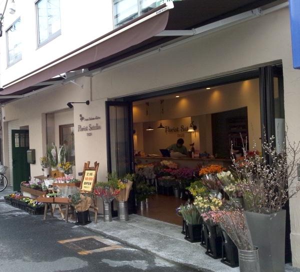 florist佐竹オープン2