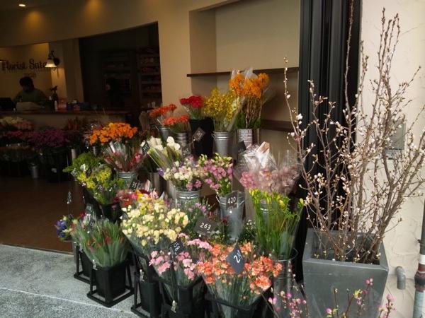 florist佐竹オープン3
