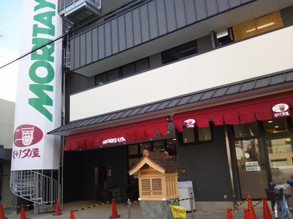 モリタ屋_富田店_2