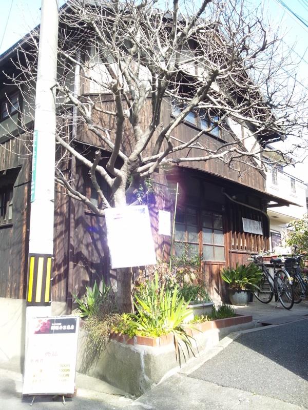 しいたけ問屋(株)福井吉商店