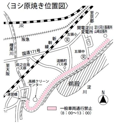 鵜殿のヨシ焼き交通規制地図