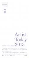ARTIST TODAY 2013(裏)