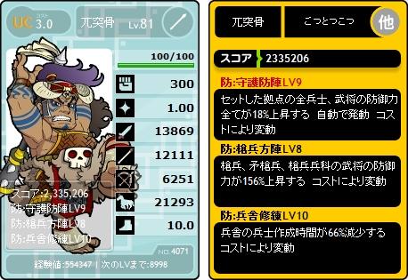 gotsu_20130911222210fa1.jpg