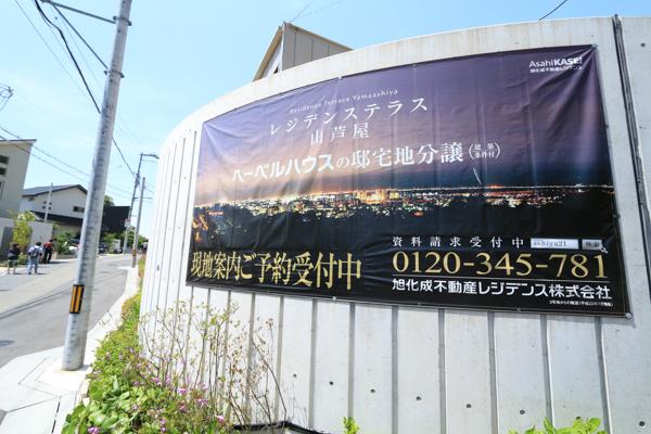 2013_0526_10.jpg