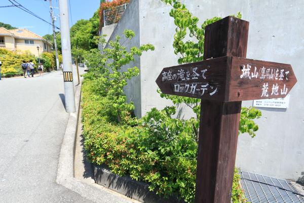 2013_0526_11.jpg
