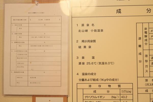 2013_0728_49.jpg