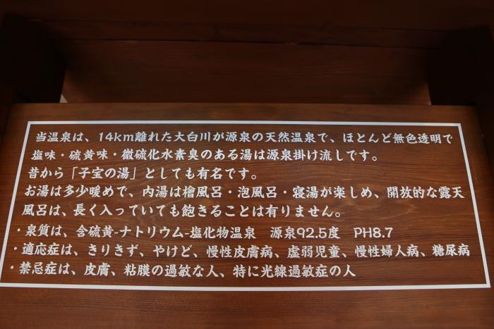 2013_0914_14.jpg