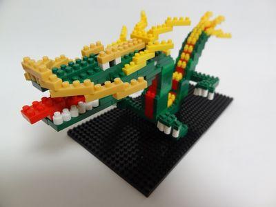 dragon2_400.jpg