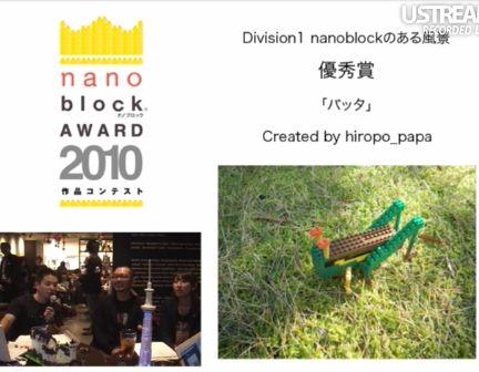 nanoblock_award_batta1.jpg