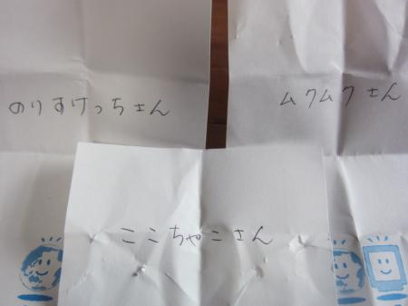 13-6-8-8.jpg