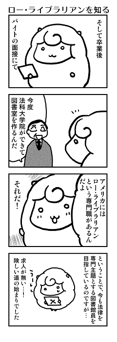 hl00-2a.png
