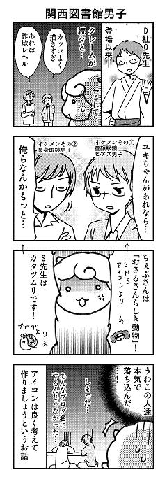 mt1.jpg