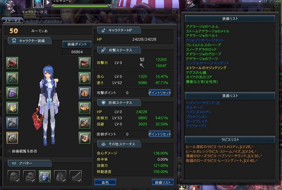 snapshot_20131106_172104.jpg