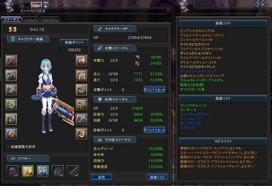 snapshot_20131106_172826.jpg