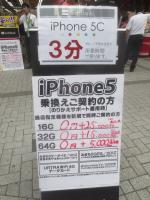IMG_6577e.jpg