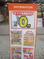 IMG_6578e.jpg
