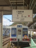 IMG_7652e.jpg