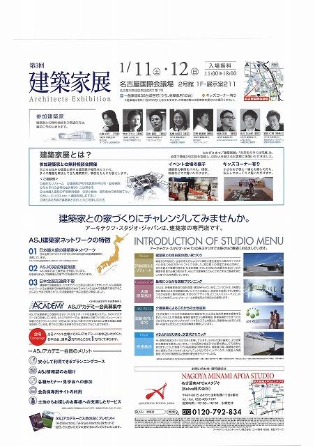 20140106114650_00001.jpg