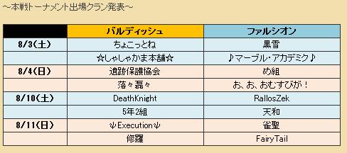 PJC-2013-1