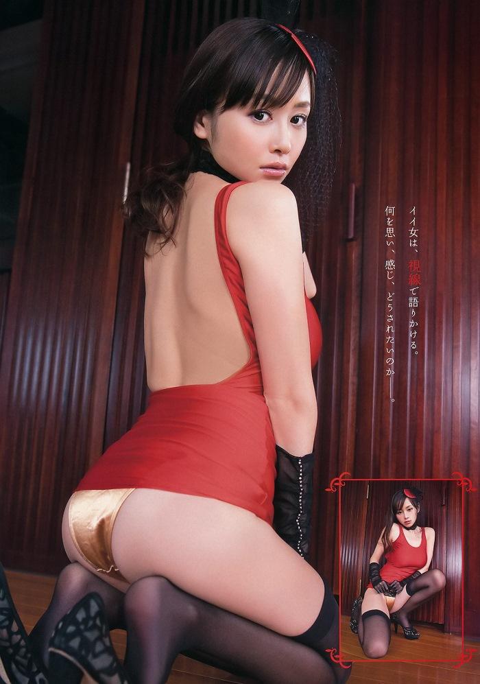 杉原杏璃 「feminine」 グラビア画像