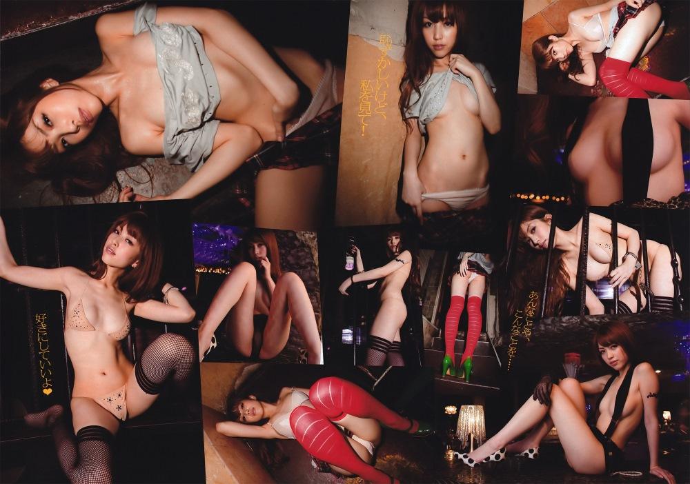 富樫あずさ Part4 [転載禁止]©bbspink.comYouTube動画>3本 ニコニコ動画>1本 ->画像>436枚