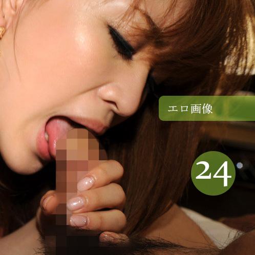 ヌけるエロ画像 Vol.24