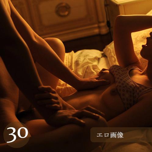 ヌけるエロ画像 Vol.30