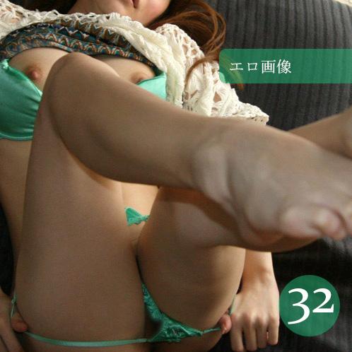 ヌけるエロ画像 Vol.32