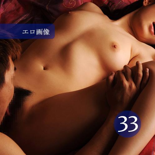 ヌけるエロ画像 Vol.33