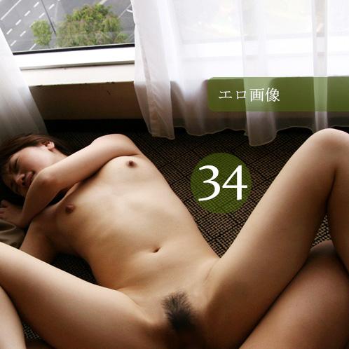 ヌけるエロ画像 Vol.34