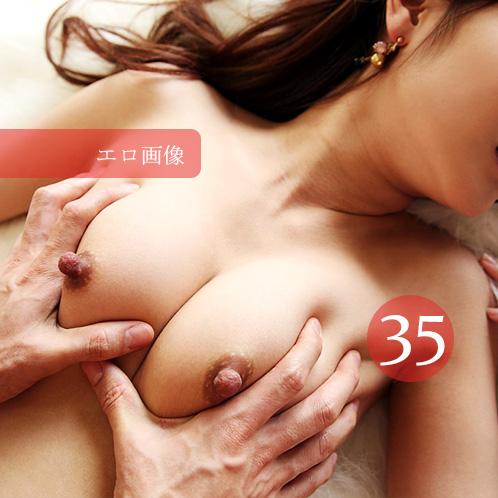 ヌけるエロ画像 Vol.35