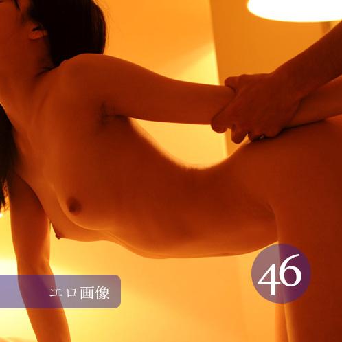 ヌけるエロ画像 Vol.46