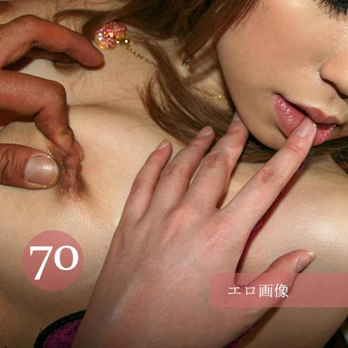 ヌけるエロ画像 Vol.70