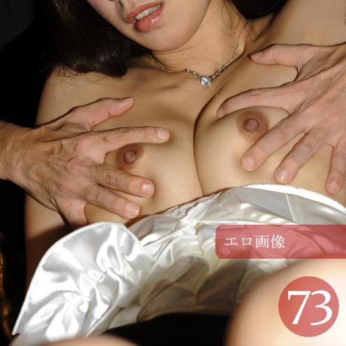 ヌけるエロ画像 Vol.73