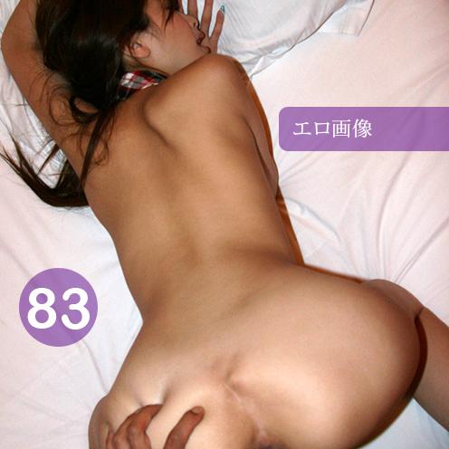 ヌけるエロ画像 Vol.83