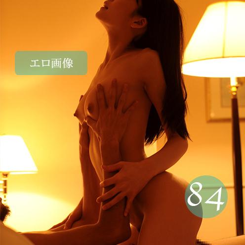 ヌけるエロ画像30枚 Vol.84