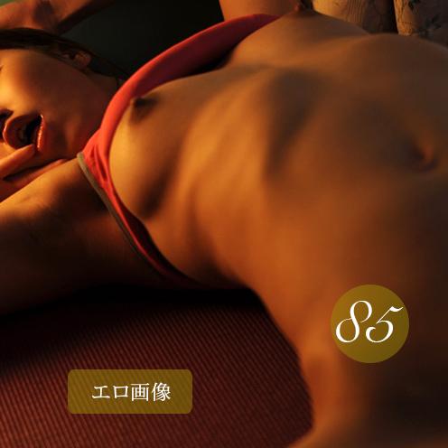 ヌけるエロ画像30枚 Vol.85