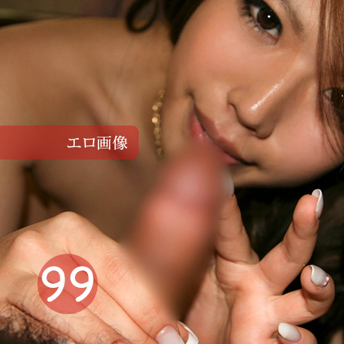 ヌけるエロ画像30枚 Vol.99